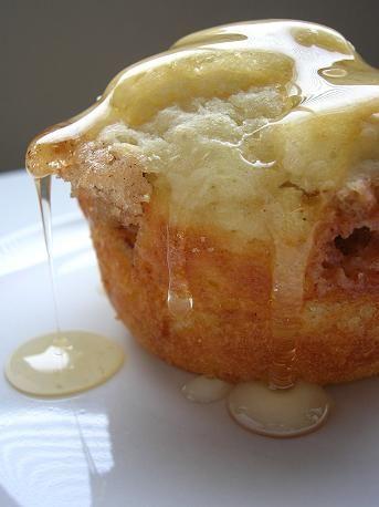 The best of both worlds! Baklava Muffins.