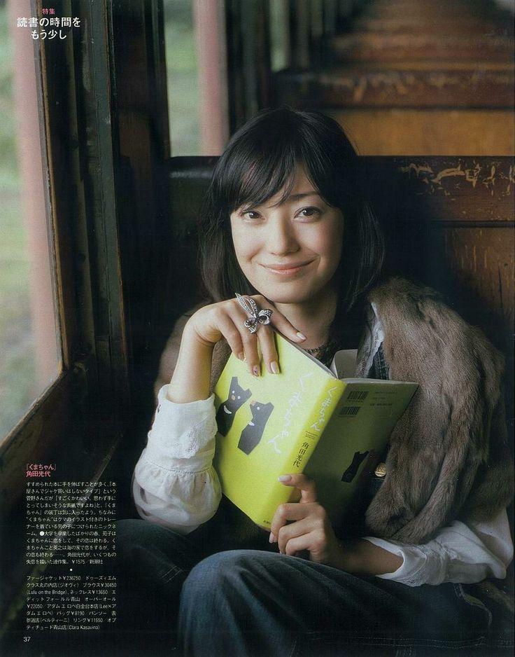 菅野美穂の画像 p1_14