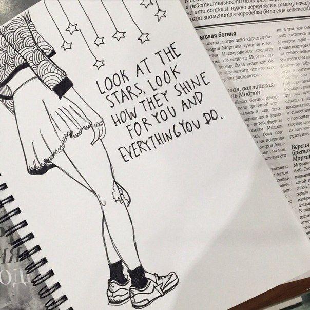 Вдохновляющие рисунки для скетчбука