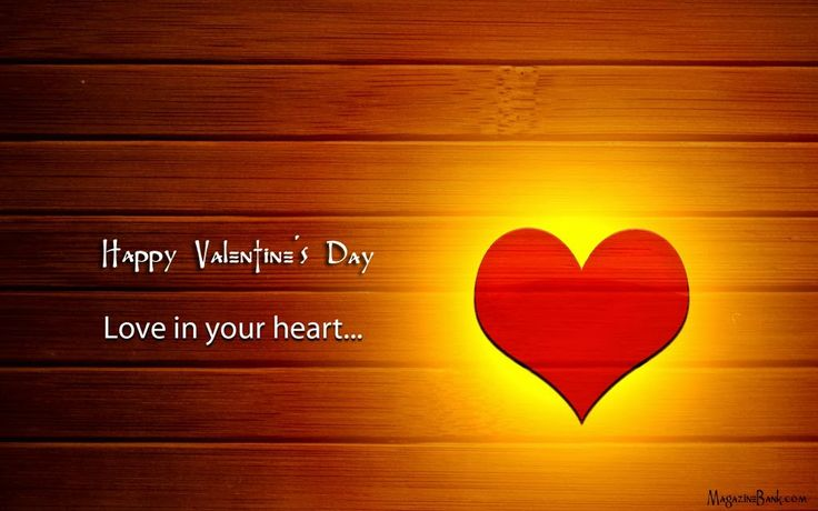 happy valentines day sms hindi 140 character