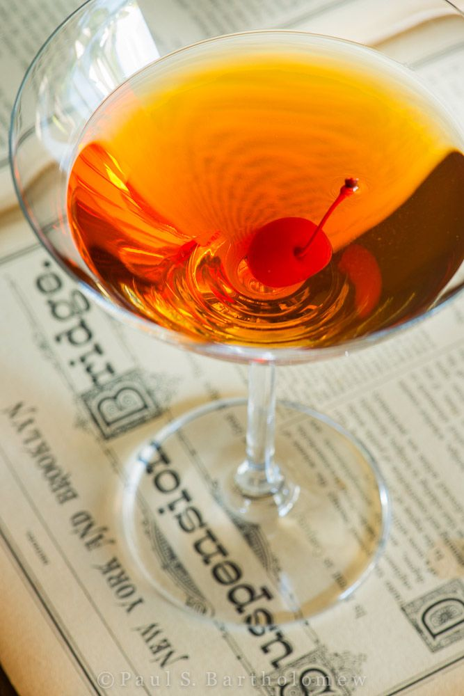 Perfect Manhattan: September is National Bourbon month, so it would be ...