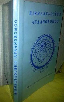 Hirmaata Dubbii Afaan Oromo Oromo Grammar by Haile Fida, 1973 http://gadaa.com/oduu/20278/2013/06/17/seenaa-barreefama-afaan-oromootiifi-shoora-dr-sheek-mahammad-rashaad/