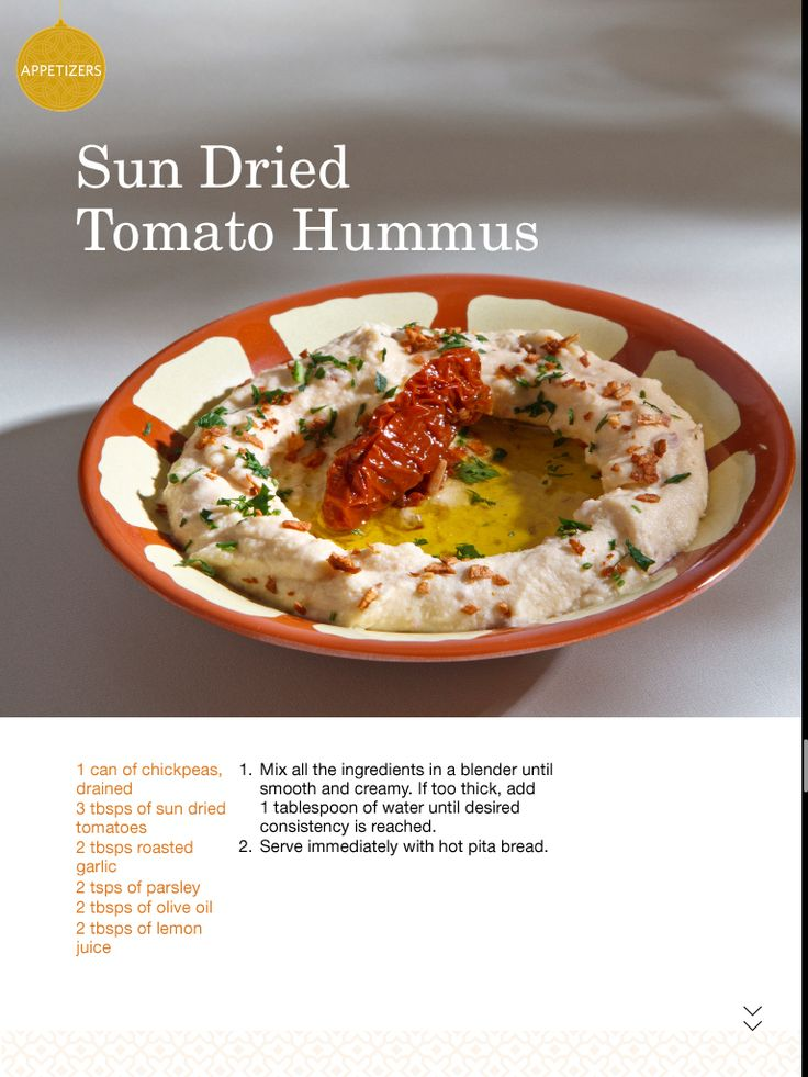 sun dried tomato basil pesto 19 sun dried tomato hummus sun dried ...
