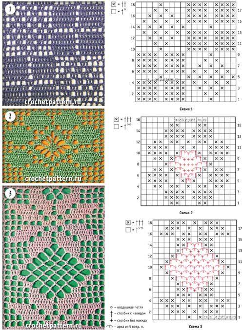Филейные схемы для вязания крючком 94