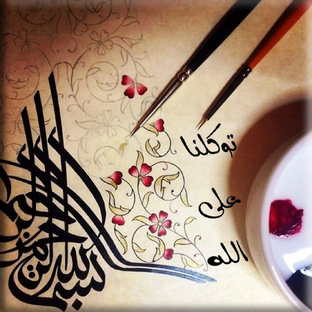 In arabic pinterest Why is calligraphy important to islamic art