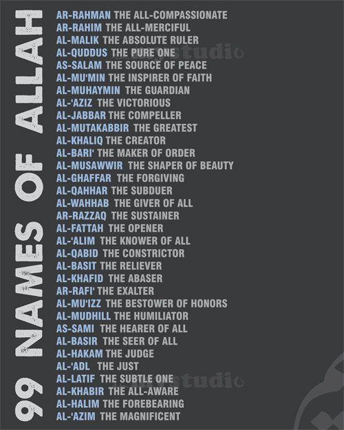 99 names of allah in bengali pdf