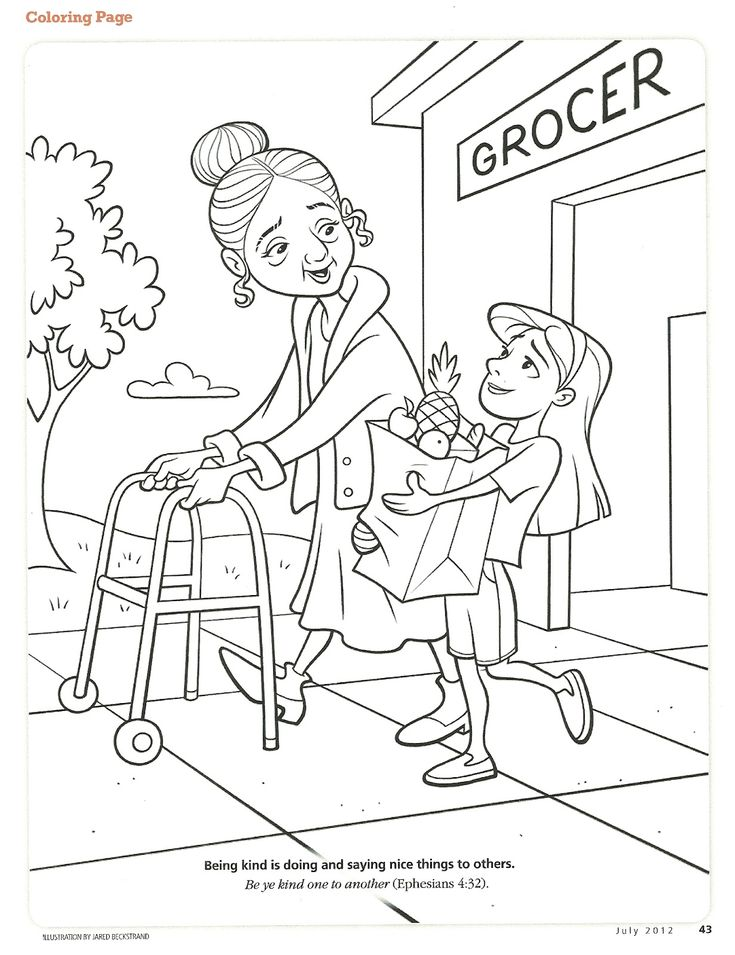 Lds Primary Coloring Primary Pinterest Lds Primary Coloring Pages