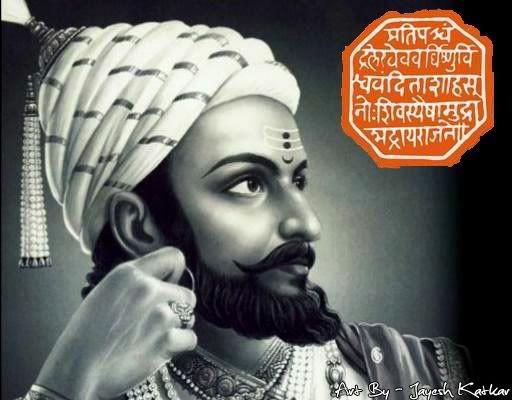 chatrapati shivaji maharaj chatrapati shivaji maharaj amp his hindavi swaraj pinterest