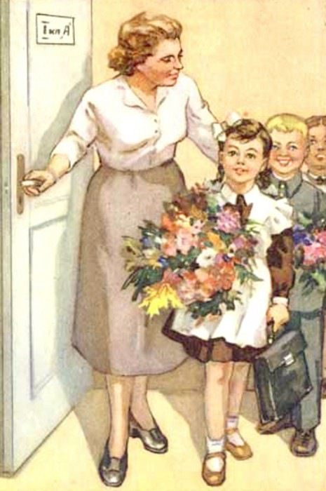 Картинки по запросу советские открытки 1 сентября день знаний