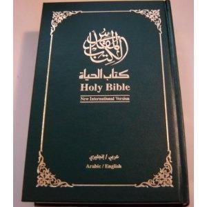 bible in arabic and english pdf
