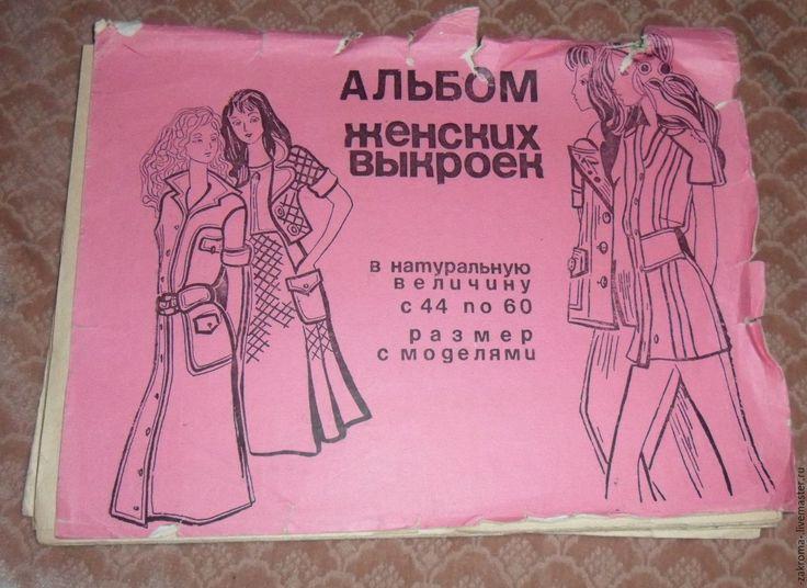 Выкройка платье с чертежами