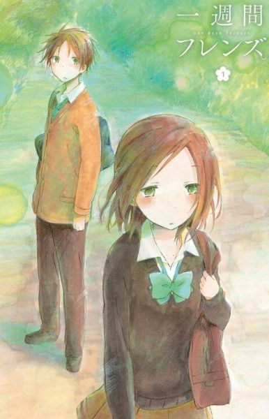 Phim Isshuukan Friends Specials