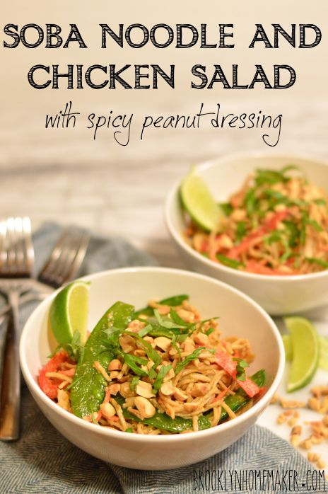 soba noodle and chicken salad with spicy peanut dressing | Brooklyn ...