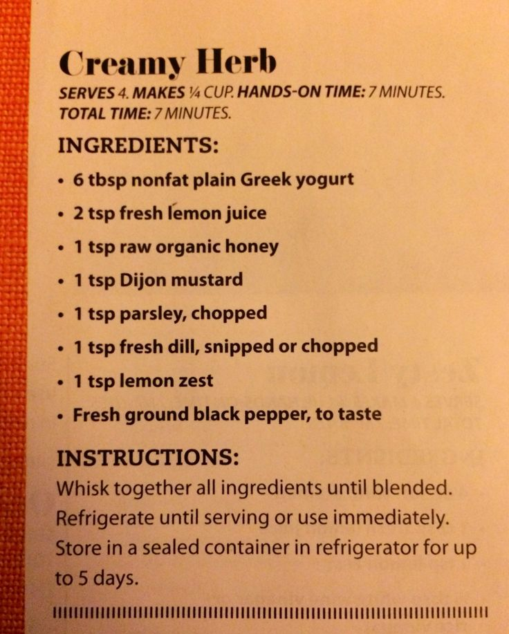 Creamy Herb Dressing | Healthy, Delicious & Guilt Free | Pinterest