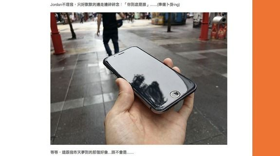 First peeks at #iphone6 ?