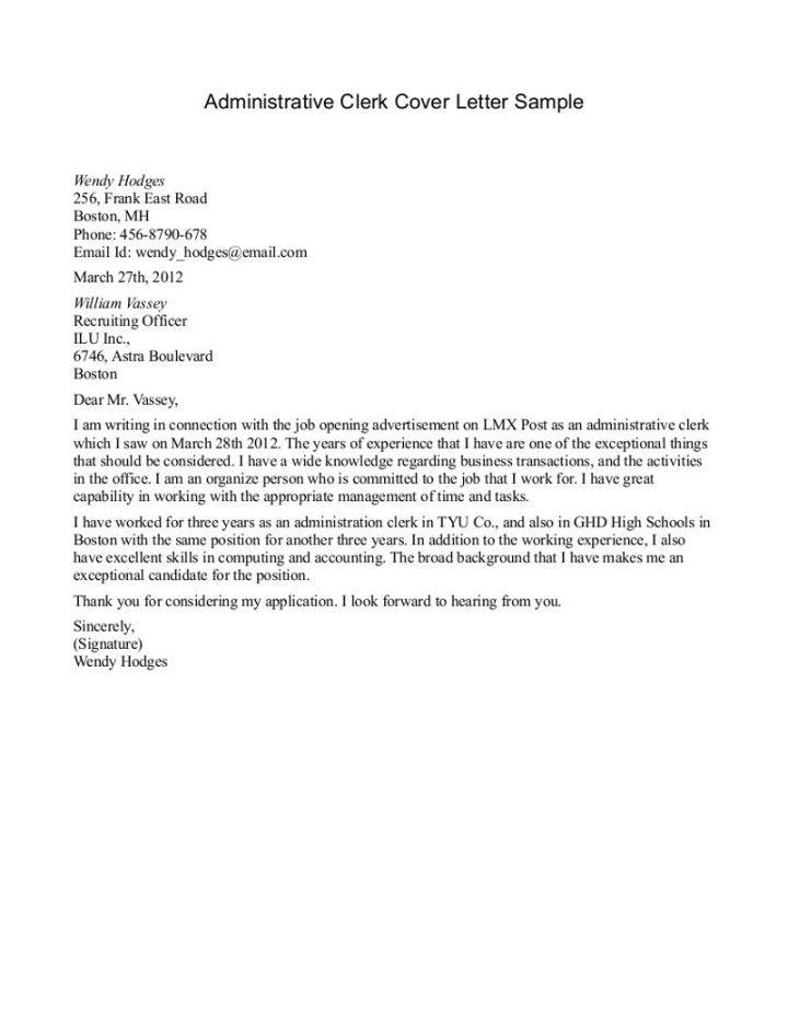 sample administrative clerk cover letter
