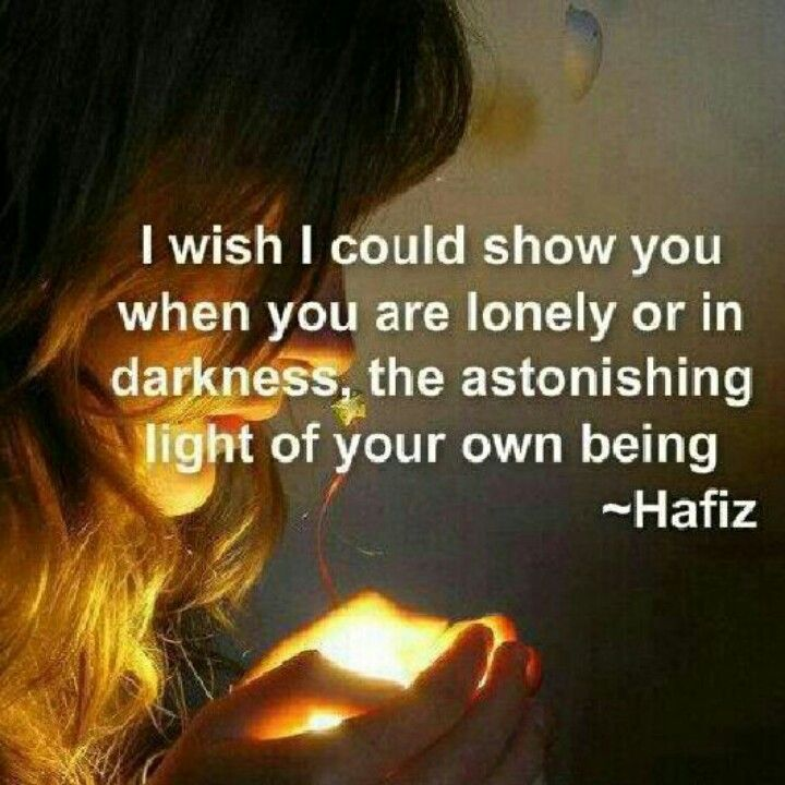 hafiz quotes - photo #12