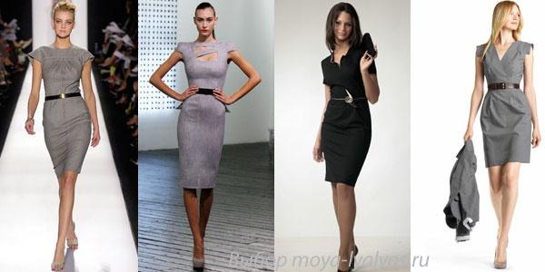 Деловой стиль одежды для женщин fashion