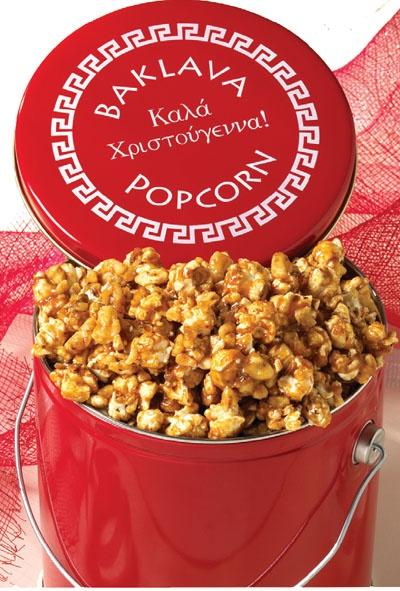 Baklava Popcorn!!!! | HELLAS, my heritage , my heart | Pinterest