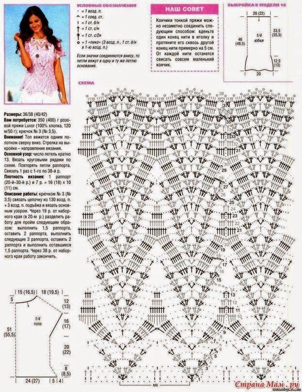 Вязание крючком белая летняя кофточка узор и схема 14