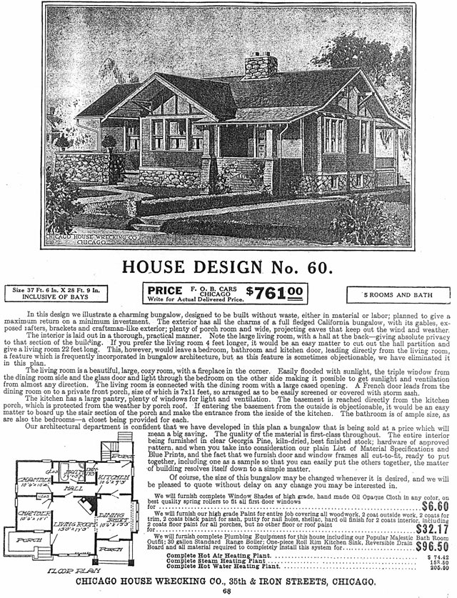 Harris brothers no 60 house exteriors early 1900s for Early 1900s house plans