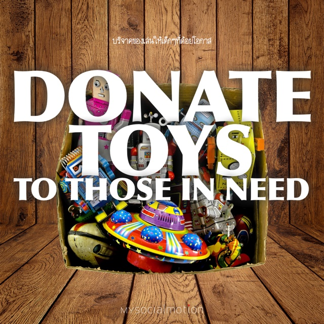 Toys R Us Donation Request : Toys donation christmas just b use