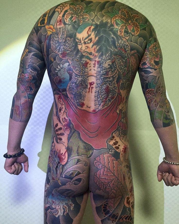 How to Get a Tebori Tattoo