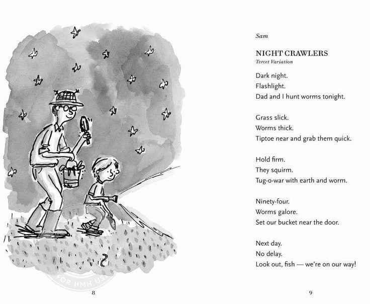 Pin by on poem a day pinterest for Gone fishing poem