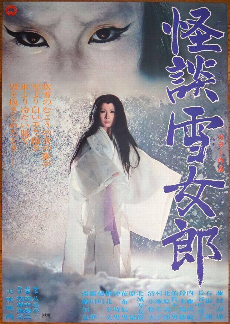 藤村志保の画像 p1_33