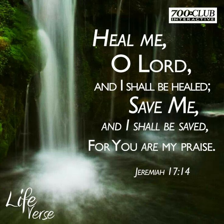bible quotes journey by jeremiah quotesgram