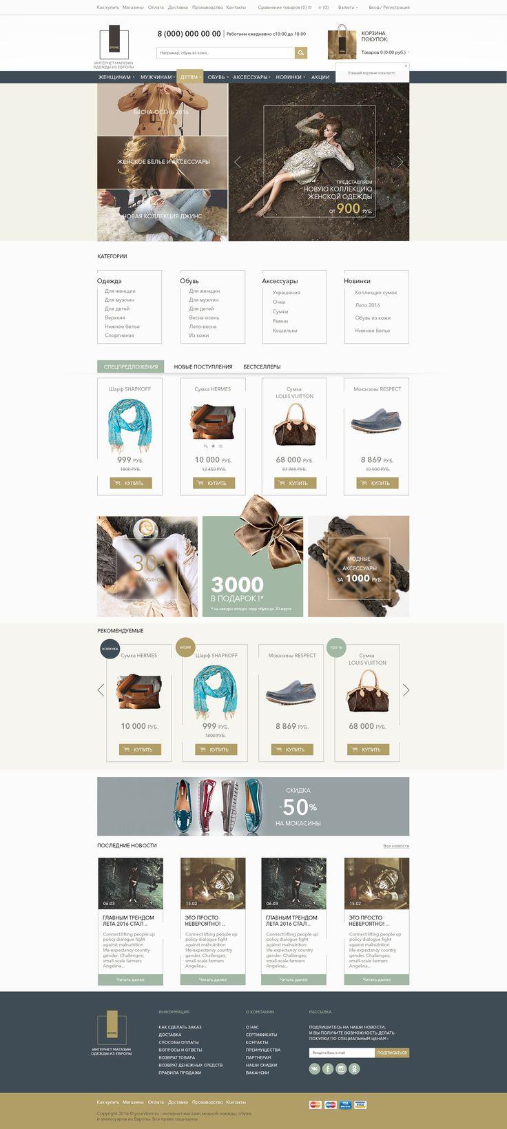 Personal page wordpress themes templates creativetemplate