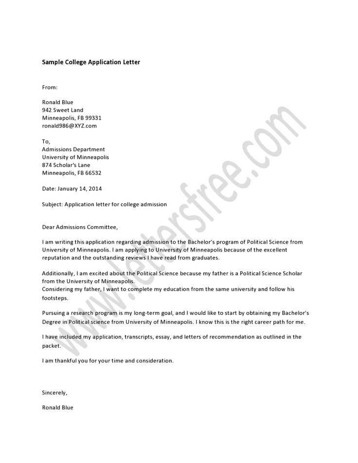 Letter of admission to college