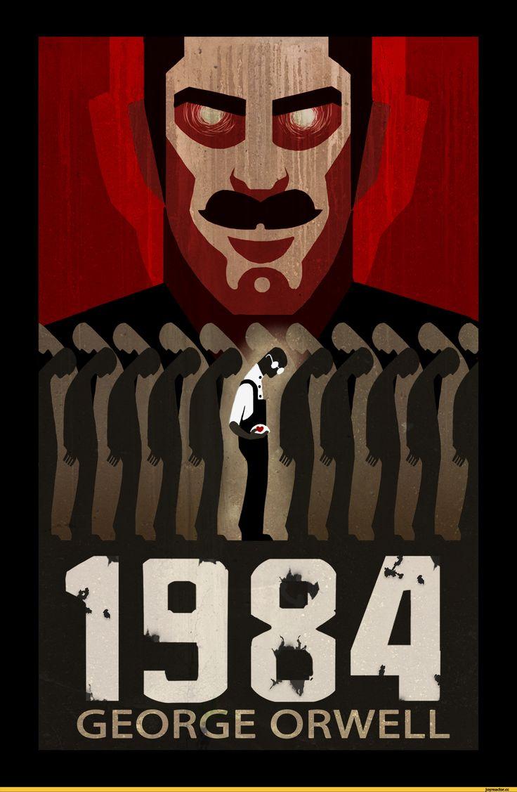 1984 dangers totalitarianism essay