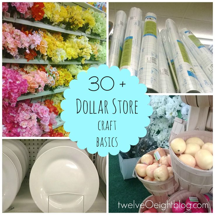 30+ must have Dollar Store craft basics!! #dollarstore #dollartree #craft #diy #homedecor http://www.twelveoeightblog.com/2014/02/30-dollar-store-craft-supplies-and-100-gift-card-giveaway.html