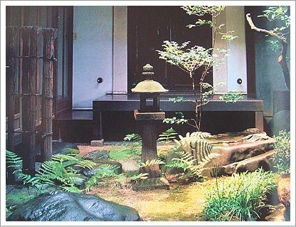 Japanese courtyard garden Zen Pinterest