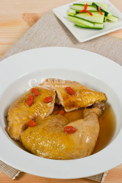 Drunken Chicken (醉雞) - Christine's Recipes: Easy Chinese Recipes ...
