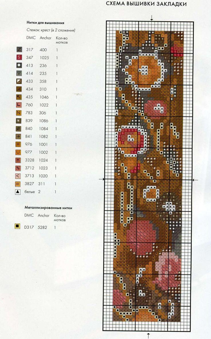 Вышивка закладок схемы 610