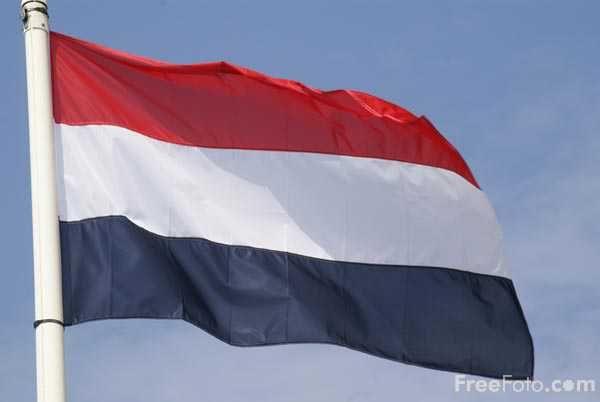 flag of dutch