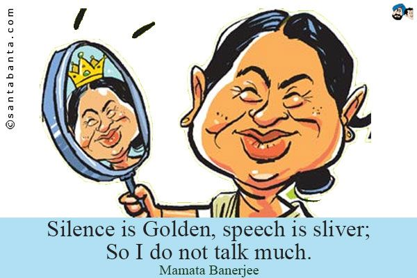 essay on speech is silver but silence is golden