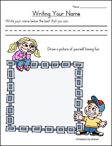 Name Writing Worksheets