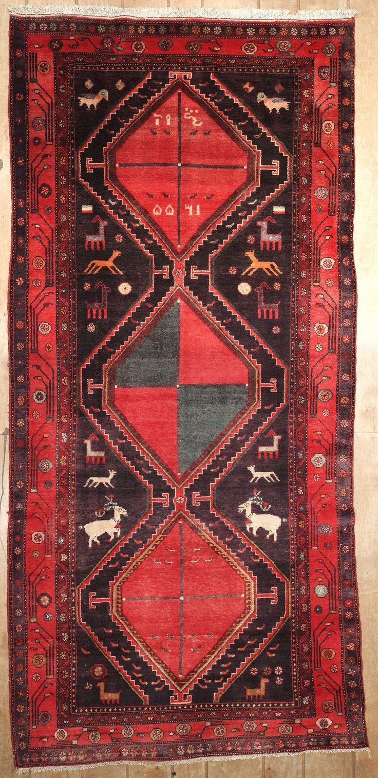 New Contemporary Persian Afshar Area Rug
