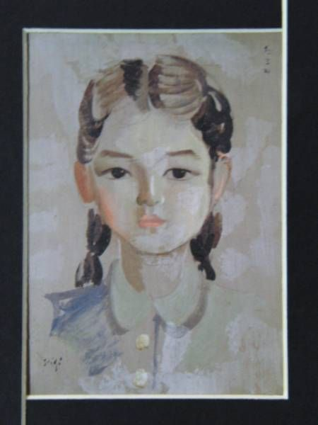東郷青児の画像 p1_32