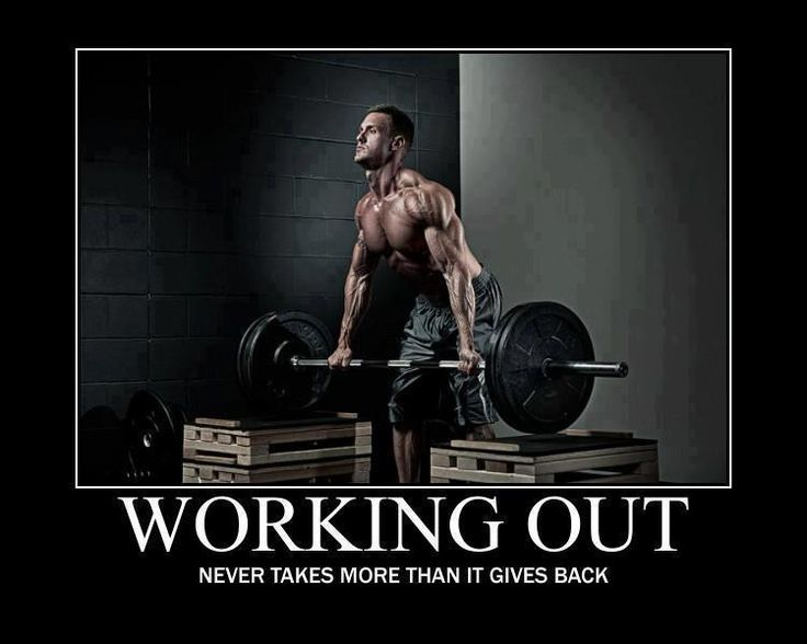working out motivation pinterest
