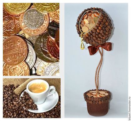 Денежное дерево кофе своими руками