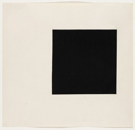Ellsworth Kelly, Square Form, 1951