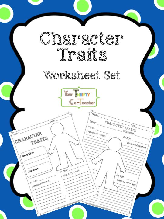 Character Traits Worksheet | Because I'm Ms. Wenning | Pinterest
