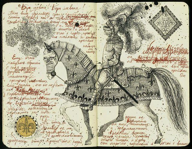 knight | Flickr : partage de photos !