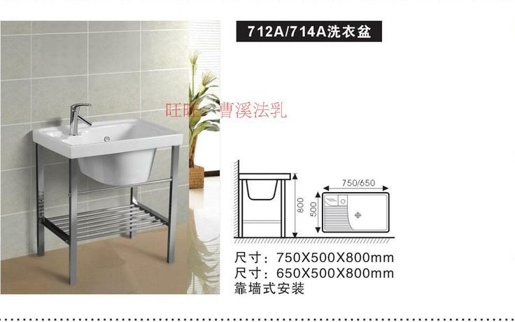 ... tub/laundry sinks/wash basin with washboard with stainless steel frame