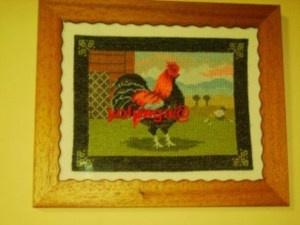 """Cuadro en punto de cruz """"gallo""""   Punto de cruz/Mis trabajos   Pinter"""