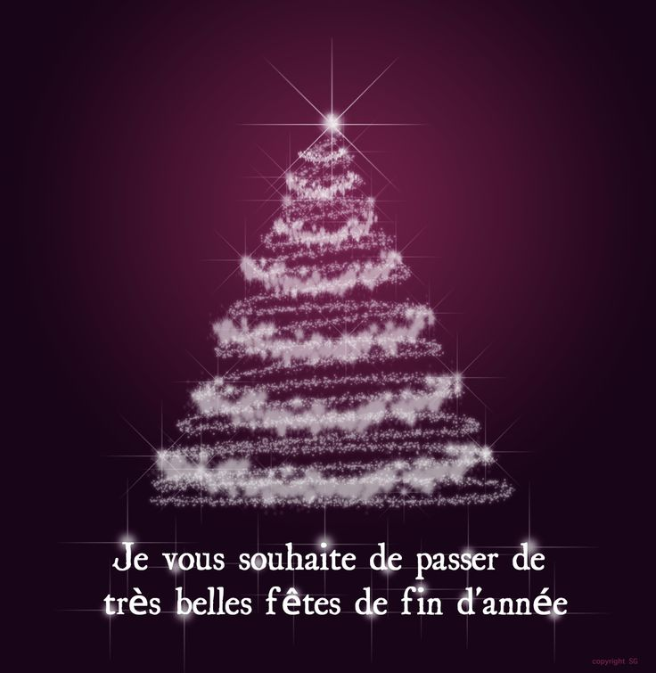 #Bonnes #fêtes de fin d'année